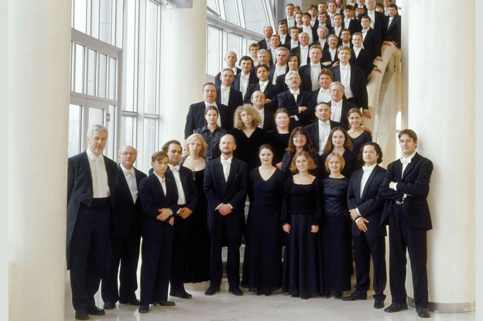 Russian National Orchestra